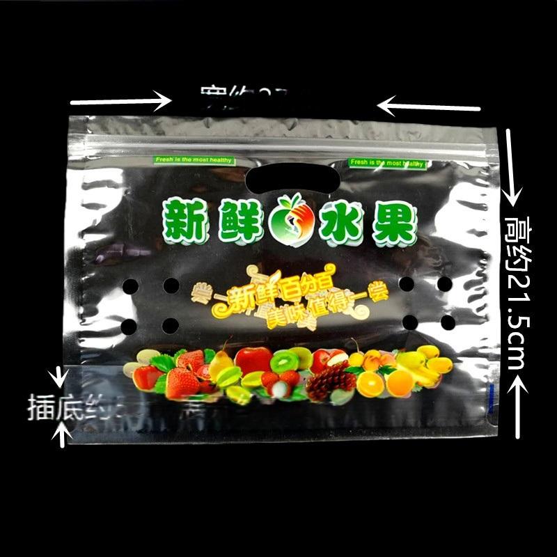 水果吸塑盒 水果保鲜袋 包装卷膜