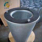 圓筒式活性炭筒式過濾器 油煙淨化 環保空氣濾芯