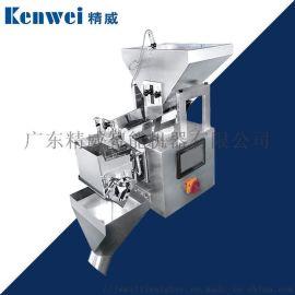模块化线性秤 1斗线性秤 定量灌装秤 大米灌装机