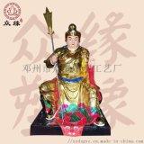 佛像雕塑厂家 彩绘二郎显圣真君神像 灌口二郎神像