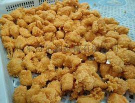 得尔润一体式鸡米花全自动成型 上浆裹糠 油炸生产线