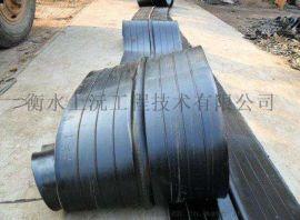 供应CB型中埋式橡胶止水带