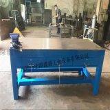 钢板飞模工作台,模具维修台,钳工工作台,模具工作台