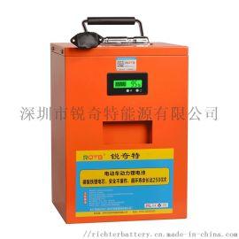 源头生产48V电动车电瓶跑单王电动车电池72V电摩电动三轮车 电池60v电瓶