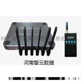手機無線管控保密會議系統設備