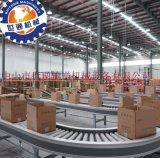 生產流水線的廠 佛山順德容桂生產生產線的公司