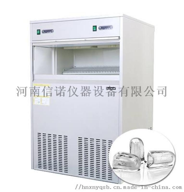广东商用制冰机,120kg120公斤  制冰机厂家