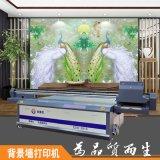 仿大理石纹电视背景墙uv印花机 理光UV平板打印机