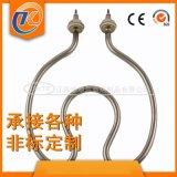 SUS304电加热管 圆形加热管 非标异型加热管