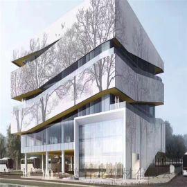 城市冲孔板,3D打印艺术彩绘穿孔铝单板铝天花