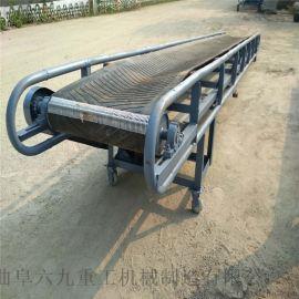 小型输送机 价格移动式胶带输送机 六九重工 输送机