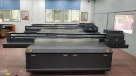 深圳UV打印机厂家直销 理光平板打印机