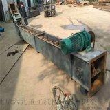 刮板机厂家 不锈钢刮板机 六九重工 刮板捞渣机