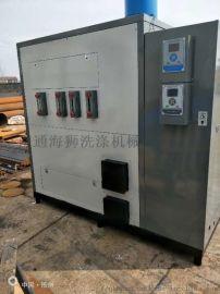洗涤厂用800公斤生物质蒸汽发生器价格