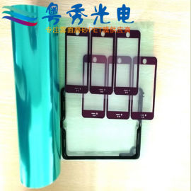 防牛顿环PET薄膜 防牛顿环雾面硬化PET 188/250保护套防水纹PET