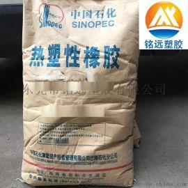 SIS D-1117 聚苯乙烯含量17% 透明颗粒