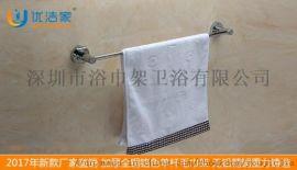 浴室全铜单杆毛巾杆 安全环保