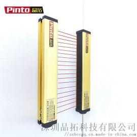 安全光栅传感器 安全光栅品牌 光幕光栅工作原理