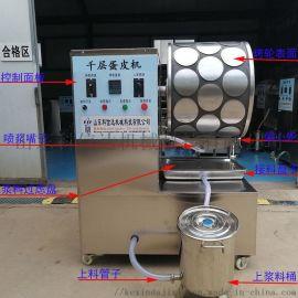 北京烤鸭饼机 全自动春卷皮机 水烙馍机