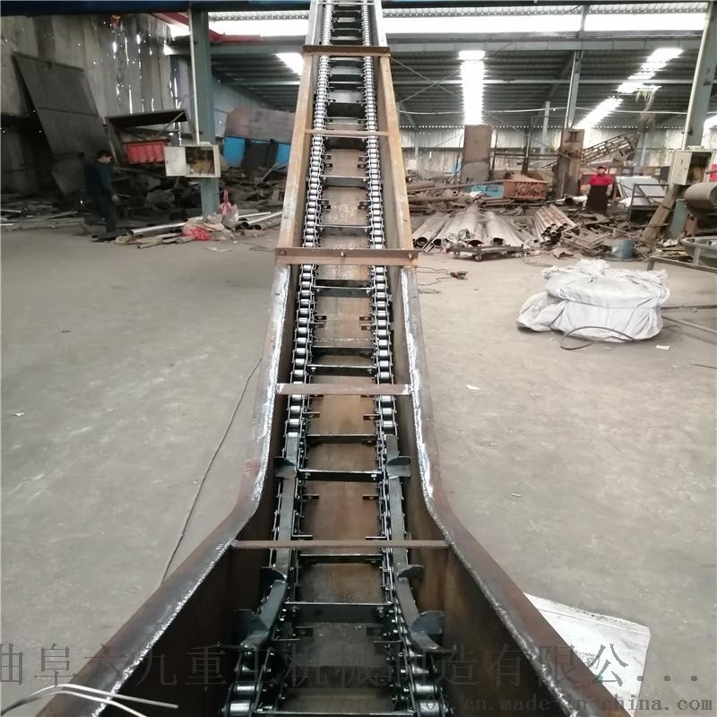 锯末刮板机 埋刮板粉料运输机Lj1 双环链刮板机
