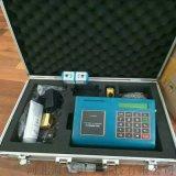 忻州市便携式超声波流量计厂家;参数