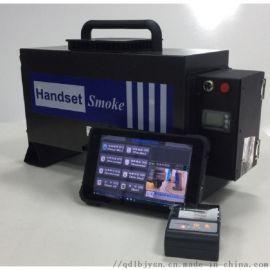 Handset Smoke手持式不透光煙度計