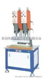 超声波自动化潮流南通超声波塑料焊接机