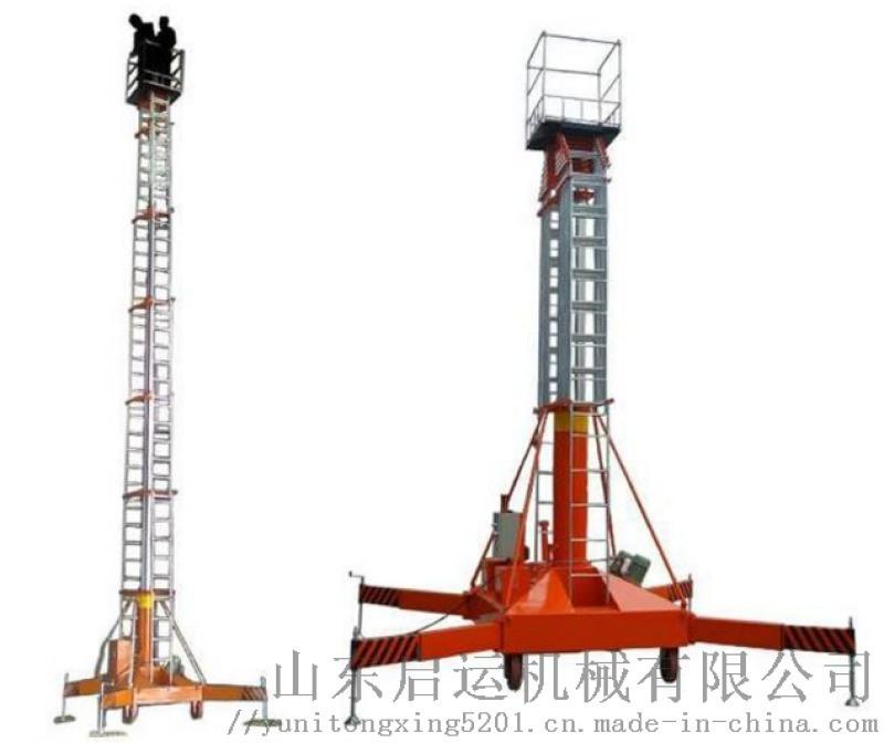 套缸移动升降机18米辅助行走登高梯天津直销升降机