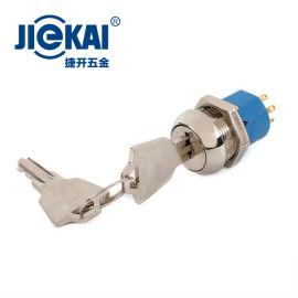JK216 电源锁 电动叉车 叉车配件锁