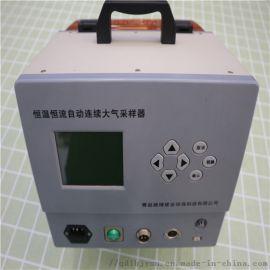 LB-2400(A)双路恒温恒流连续自动大气采样器