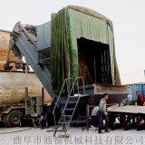 广西码头集装箱建材粉剂翻箱卸车机环保自动倒料设备