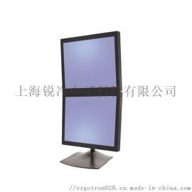 爱格升33-091-200双屏显示器支架