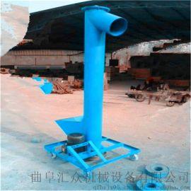 槽式输送机 大管径不锈钢螺旋提升机 Ljxy 倾斜