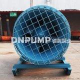 卧式轴流泵型号-天津