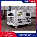 大泽动力30kw静音汽油发电机TOTO30