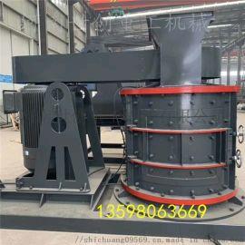 石英石板锤制砂机  数控立轴式制砂机