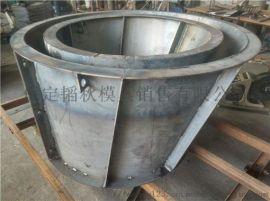 定制钢模具检查井钢模具 水泥成型检查井模具规格