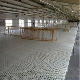 鸡鸭塑料地板鸡地板厂家塑料养鸡漏粪板