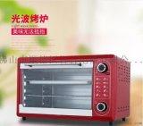 厂家直销48L大容量光波烤炉家用电烤箱