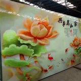 油墨3d吊顶铝单板 异彩3d铝单板背景墙