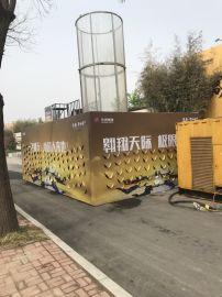 新疆開放式風洞租賃廠家
