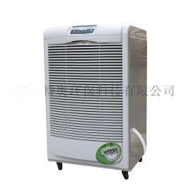 百科特奥除湿机,冷库用除湿机,2-8°冷库用除湿机
