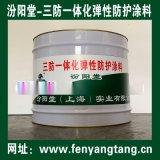 三防一体防腐防水涂料适用于地槽的防水防腐