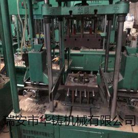 电机壳模具、电机壳模具批发、电机壳模具价格