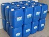 VCI防锈液/气相防锈液/水基防锈液