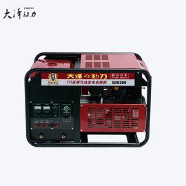 350A汽油发电电焊机本田动力