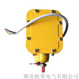 纵向防撕裂断带保护装置DSB2000防撕裂检测仪