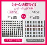 塑料鸡鸭塑料网床鸡鸭漏粪床鸡用漏粪板网床厂家