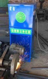 西安 焊烟净化器咨询13991912285