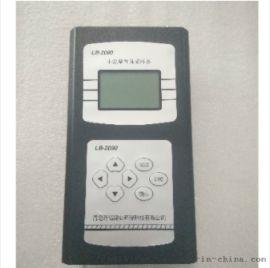 LB-2090型小流量气体采样器